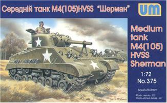 UM375   M4(105) HVSS tank (thumb15909)