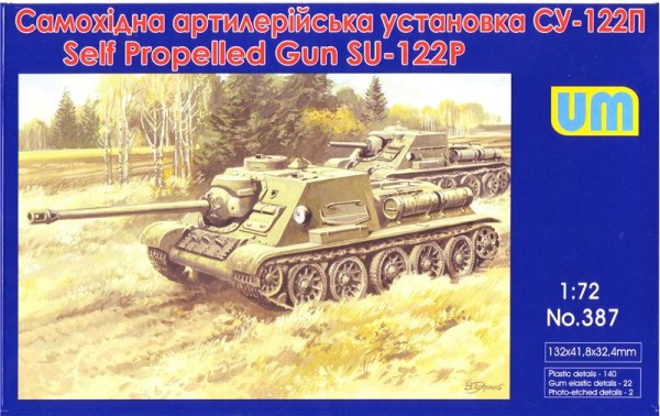 UM387   SU-122P Soviet self-propelled gun (thumb15923)