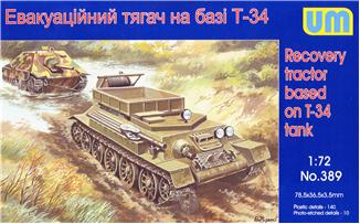 UM389   Recovery tractor on T-34 basis (thumb15925)