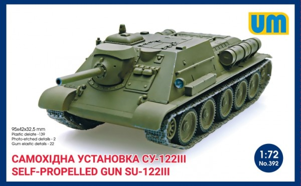 UM392   Self-propelled artillery gun SU-122III (thumb15929)