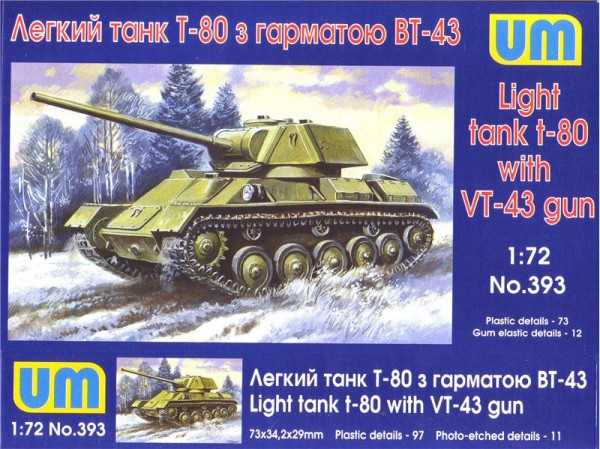UM393   T-80 Soviet light tank with gun VT-43 (thumb15931)