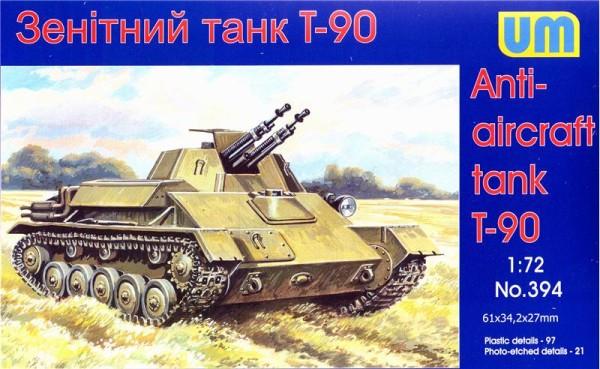 UM394   T-90 Soviet anti-aircraft tank (thumb15933)