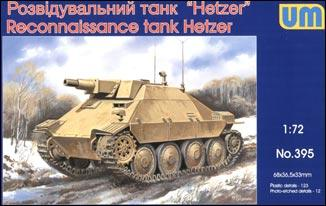 UM395   Hetzer WWII German reconnaissance tank (thumb15935)