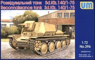 UM396   Sd.Kfz.140/1-75 WWII German reconnaissance tank (thumb15937)