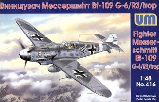 UM416   Messerschmitt Bf 109G-6/R3/trop (thumb15999)
