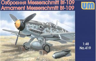 UM419   Me-109 air weapons and equipment (thumb16001)