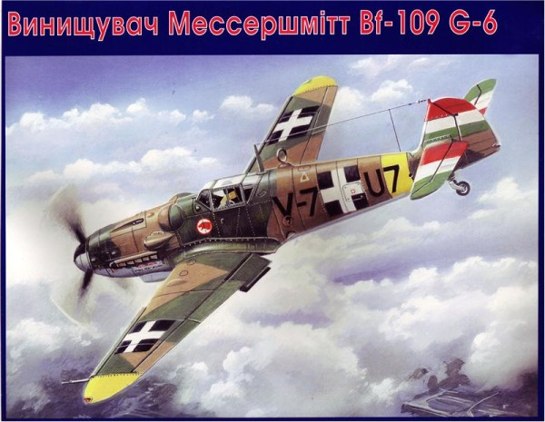UM423   Messerschmitt Bf 109G-6 Hungary Air Force (thumb16003)