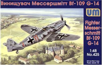 UM425   Messerschmitt Bf 109G-14 (thumb16005)