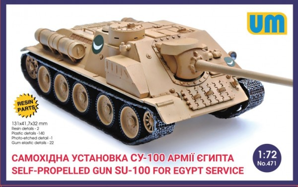 UM471   SU-100 Self-propelled gun for Egypt service (thumb15943)