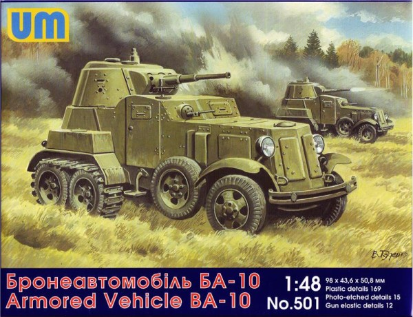 UM501   BA-10 Soviet armored vehicle (thumb15945)
