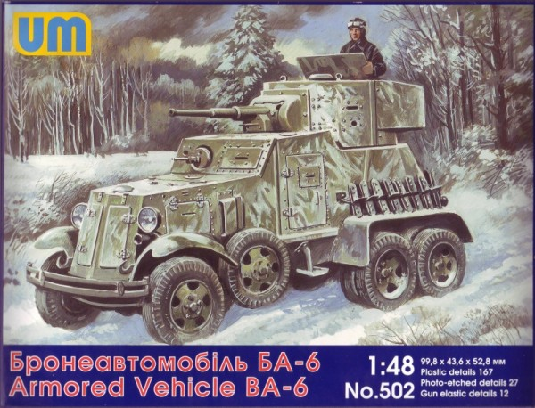 UM502   BA-6 Soviet armored vehicle (thumb15947)