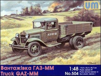 UM504   GAZ-MM Soviet truck (thumb15951)