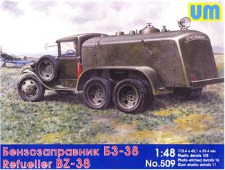 UM509   BZ-38 refuel truck (thumb15959)