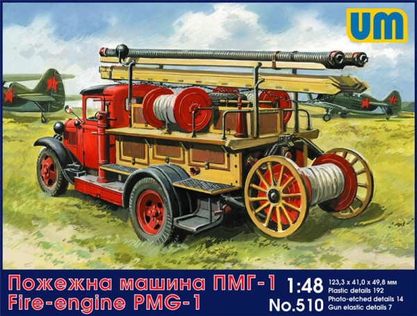UM510   Fire-engine PMG-1 (thumb15961)