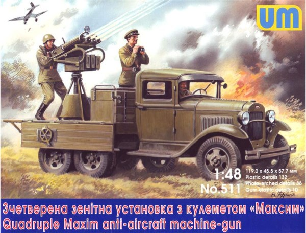 UM511   Quadruple Maxim AA MG on GAZ-AAA chassis (thumb15963)