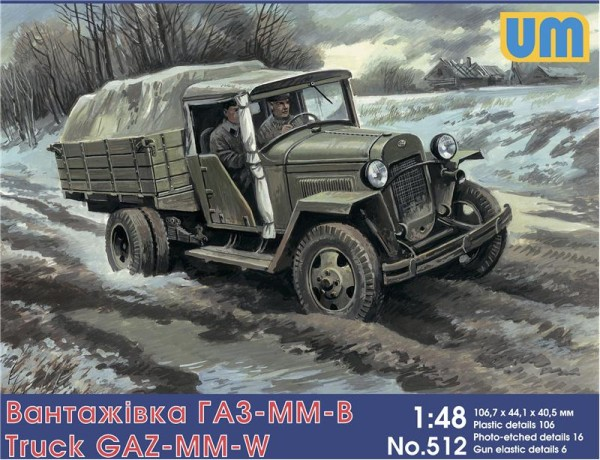 UM512   GAZ-MM-W Soviet truck (thumb15965)
