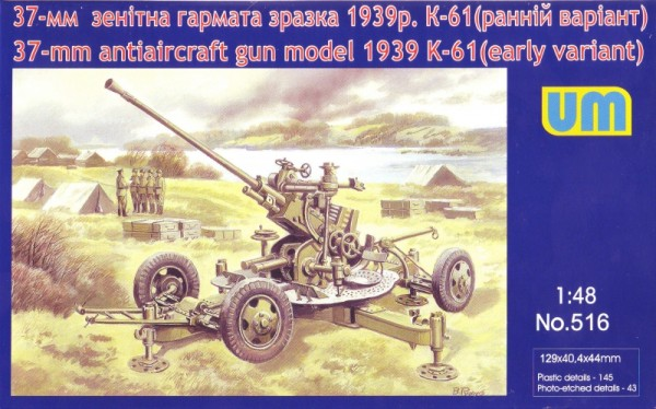 UM516   37mm anti-aircraft gun model 1939 K-61, early prod. (thumb15967)