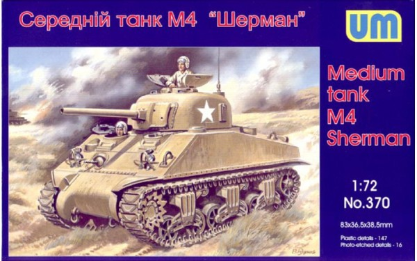 UM370   M4 Sherman medium tank (thumb15899)