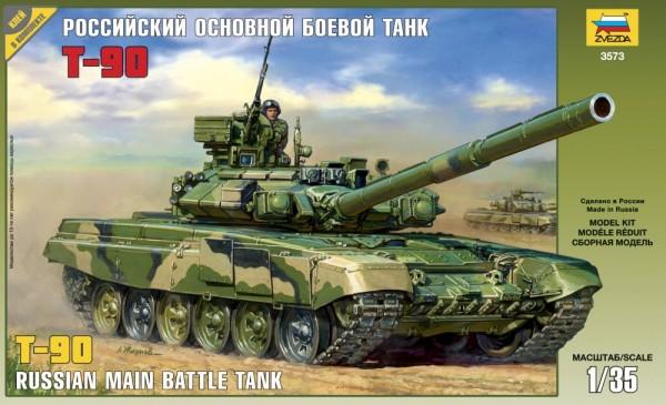 ZV3573    Российский основной боевой танк Т-90 (thumb18685)