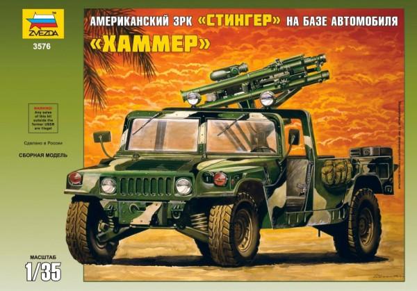 """ZV3576    ЗРК """"Стингер"""" на базе американского военного автомобиля (thumb18694)"""