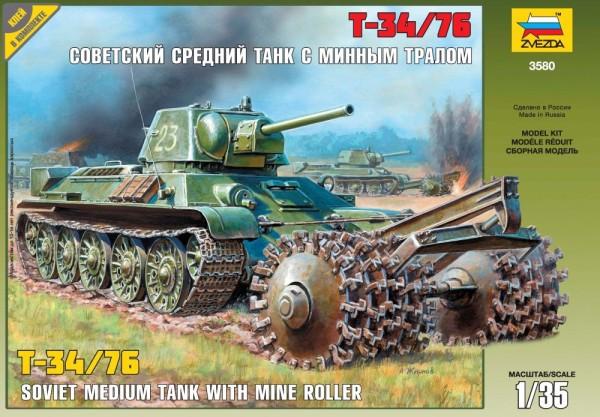 "ZV3580    Танк ""Т-34/76"" с минным тралом (thumb18698)"