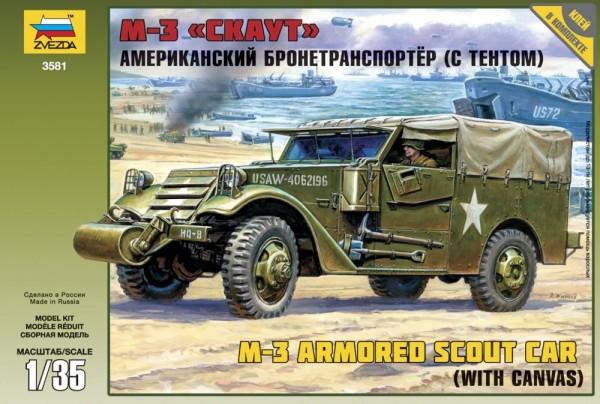 "ZV3581    БТР М3 ""Скаут"" с тентом (thumb18700)"