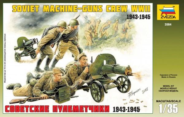 ZV3584    Советские пулеметчики (thumb18707)