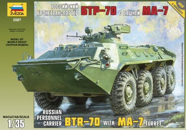 ZV3587    Российский БТР-70 с башней МА-7 (thumb18713)