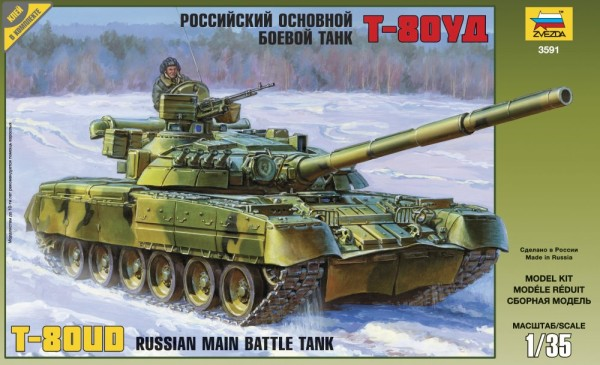 ZV3591    Танк Т-80УД (thumb18717)