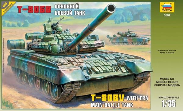 ZV3592    Танк Т-80БВ (thumb18719)