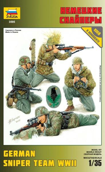 ZV3595    Немецкие снайперы (thumb18721)
