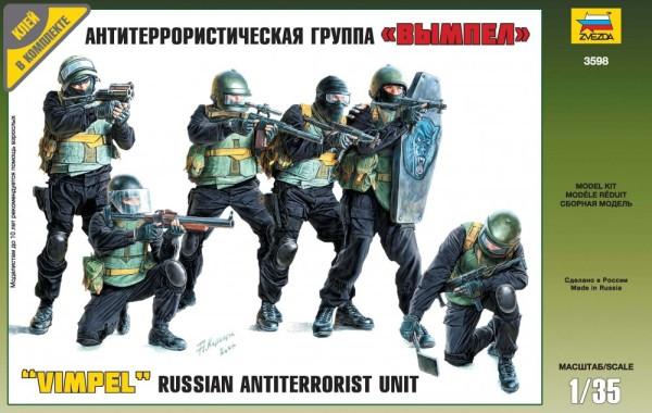 "ZV3598    Группа ""Вымпел"" (антитеррор) (thumb18729)"