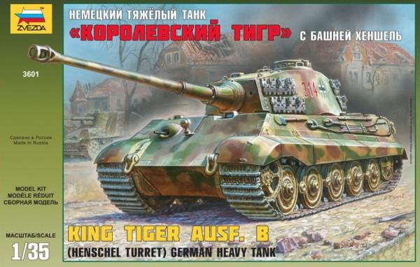 "ZV3601    Немецкий танк ""Королевский Тигр"" с башней Хеншель (thumb18735)"
