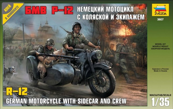 ZV3607    Немецкий мотоцикл  Р-12 с коляской (thumb18747)