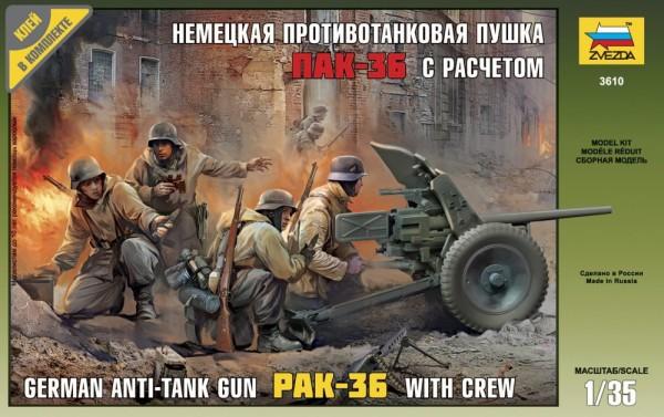 ZV3610    Немецкая пушка ПАК-36 (thumb18760)