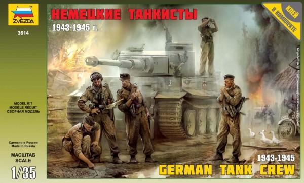 ZV3614    Немецкие танкисты (thumb18769)