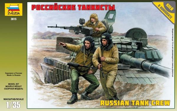 ZV3615    Российские танкисты (thumb18772)