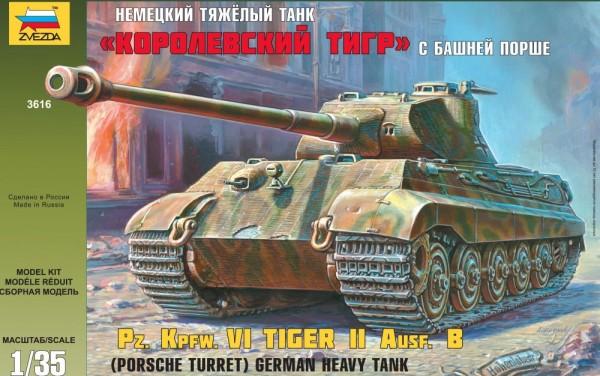 "ZV3616    Немецкий танк ""Королевский Тигр "" с башней ""Порше"" (thumb18775)"