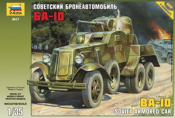"ZV3617    Советский бронеавтомобиль БА-10"" (thumb18780)"