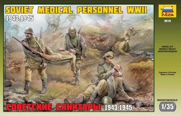 ZV3618    Советские санитары (thumb18782)