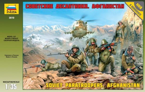 ZV3619    Советские десантники. Афганистан. (thumb18785)