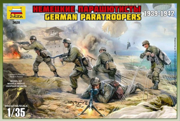 ZV3628    Немецкие парашютисты (thumb18801)