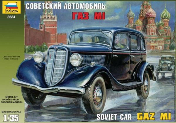 ZV3634    Автомобиль ГАЗ-М1 (thumb18806)
