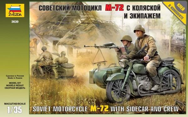 ZV3639    Советский мотоцикл М-72 с коляской (thumb18816)