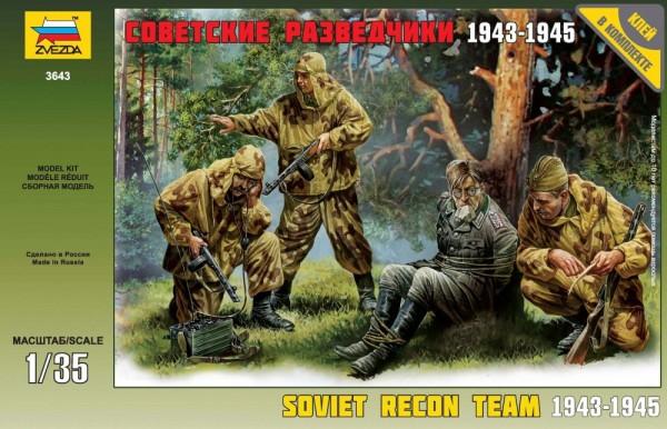 ZV3643    Советские разведчики 1943-45гг (thumb18821)