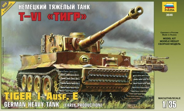 "ZV3646    Немецкий тяжелый танк Т-VI ""Тигр"" (thumb18824)"