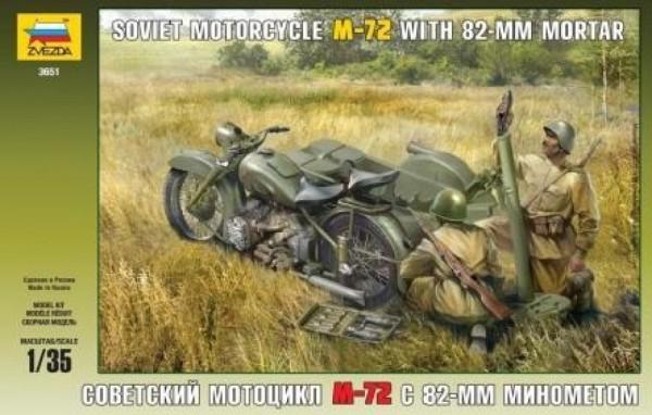 ZV3651    Сов. мотоцикл М-72 с 82-мм минометом (thumb18829)