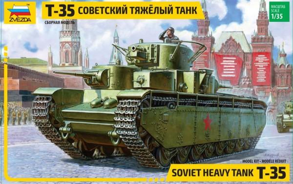 ZV3667    Советский тяжелый танк Т-35 (thumb18834)