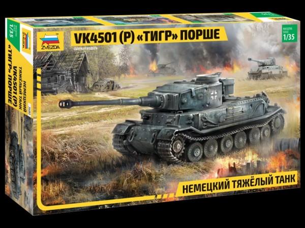 "ZV3680    Немецкий тяжелый танк Тигр ""Порше"" (thumb18853)"