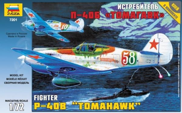 "ZV7201    Самолет ""Томагавк"" (thumb18857)"